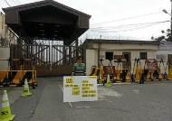 부산서 미군 '주피터' 프로젝트…시민단체 반발