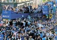 시민 33만 명 중 24만 명 몰렸다, 레스터시티 우승 축제