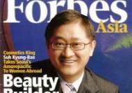 [한국 50대 부자] 한국 부자들, 10년 새 해외투자 600% 증가