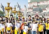 [함께하는 금융] KB금융그룹, 청소년·다문화에 사회공헌 역량 집중…지난해 전 직원 38만 시간 봉사 구슬땀