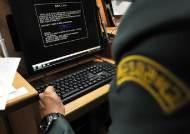 """검찰, """"코드서명 해킹 사건, 북한 해킹조직 소행 추정"""""""