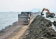 [단독] 여의도 140배 개발 최대 국책사업…환경단체 반대로 중단·재개 반복