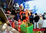 [속보]남양주 지하철 공사현장 붕괴사고 4명 사망 · 10명 부상
