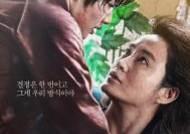 """[52회 백상] '차이나타운' 한준희 감독, 신인 감독상 수상 """"더 열심히 만들겠다"""""""