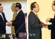 [포토 사오정] 야당 국회의장…14년 만에 재현된 그때 그 모습