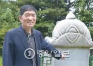 군청 캐비닛에 묻힐 뻔한 '보물' 찾아낸 공무원
