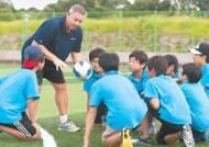 영어 토론법, 유럽 축구 배우며 리더십·협동심 길러요
