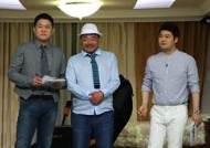 """[오늘의 JTBC] 김흥국 """"홍대 스타일로 안방 바꿔 달라"""""""