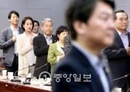"""""""당에 흘러든 돈 없다""""…김수민 특혜 해명 빠져 '셀프 면죄부'"""