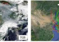 3000킬로 떨어진 러시아 산불도 국내 초미세먼지 농도에 영향