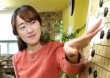 <!HS>이다혜<!HE> <!HS>4단<!HE>, 네 살 연하 회사원과 25일 결혼