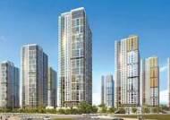 [부동산] 아파트·오피스텔·지식산업센터·상가 … 알짜 부동산 분양