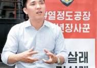 김윤규, 11개 식당 운영하며 청년 사업가 양성…한상엽, 올 상반기에만 사회적 기업 5개 지원
