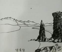 [<!HS>평화<!HE> <!HS>오디세이<!HE> 2016] 압록강 대바우, 단풍 속 초가집…꿈에 그린 북녘 고향