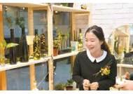 [국민의 기업] 대학생에 해외 인턴십 기회 제공…글로벌 농식품 인재 키운다