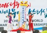 [충청의 힘] 각국 전통무예 고수들 진검승부 펼치는 무대