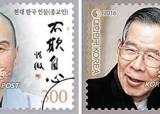 [사진] 성철 스님, 김수환 추기경 우표 나왔다