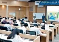 [함께 크는 기업] 삼성, 계열사별 동반성장 실적…임원 업무평가에 반영