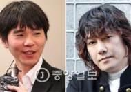 김장훈 이세돌 독도서 내일 바둑대결