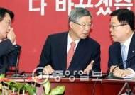"""여당 """"의원 불체포특권 완화"""""""