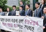 """[단독] 숨진 검사 연수원 동기들 """"의혹 규명""""…일부 지검선 입단속"""
