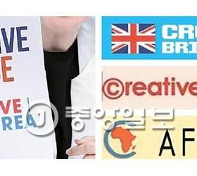 "[<!HS>팩트체커<!HE> <!HS>뉴스<!HE>] ""Creative Korea는 표절"" ""영·미도 사용한 슬로건"""