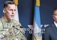 """중국 """"사드 견결하게 반대""""…공들였던 한·중관계 분수령"""