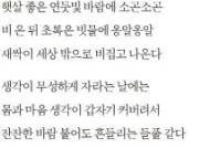 """초등부 대상 김기현 """"상상한 것들 자유롭게 표현…어떤 놀이보다 시조 재밌어"""""""