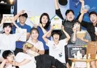 청년 12명 일제히 가게 창업…부여시장에 젊은 활기 넘친다