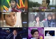 '섹션TV' 한류스타 계보…안재욱·송승헌·배용준·권상우→김수현·송중기