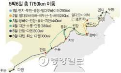 [사진으로 보는 청년 <!HS>오디세이<!HE> 2016] 청춘, 옌지~다롄 1750km 답사에서 <!HS>평화<!HE>의 길을 묻다