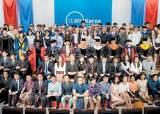 [라이프 트렌드] 미래형 글로벌 인재 길러내는 '교육 허브'로 자리매김
