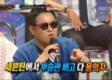 """'복면가왕' 아기도깨비의 정체는? 누리꾼들 """"유력 후보는 세븐틴 도겸"""""""