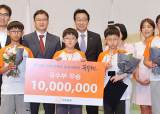 한화생명배 세계어린이 국수전…우승 한우진 상금 1000만원