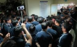 '직장폐쇄' 갑을오토텍 다음 달 1일 용역경비 투입…폭력사태 우려