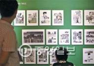 [세상 속으로] 드라마·영화에 판권 팔린 웹툰 73개…몸값 올라 지난해 9억원 번 작가도