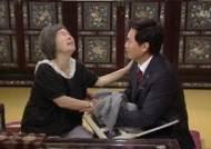 '내 마음의 꽃비' 박형준·이주실 두 모자의 감격적인 만남…끝없는 인연과 용서