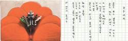 임옥상·천경자 그림에 고은·<!HS>김훈<!HE> 글 붙이니…시인·화가 900명이 만난 특별한 시화전
