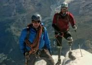 17년 전 동상으로 사지절단된 등반가…마터호른 등반 성공