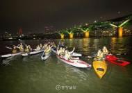 [커버스토리] 뱃놀이 얼씨구~ 사물놀이 절씨구~ 강에서 하룻밤 어때?