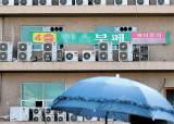 """미국 """"하루 종일 냉방해도 월 13만원""""…일본 누진제는 1.4배"""