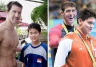 [리우2016] 놀림 받던 혼혈 소년, 싱가포르 영웅 되다