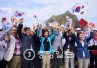 """나경원 의원 등 독도 방문해 만세 삼창, 일본 """"매우 유감"""""""