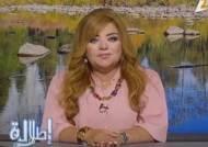 뚱뚱하니까 출연하지 말라고? 이집트 국영방송 여권 침해 논란