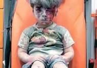 무너진 건물서 나온 울지 않는 다섯살 꼬마, 세계를 울렸다