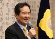"""정세균 국회의장 """"우병우 빨리 특검 넘기고 '정부와 정당' 민생에 전념해야"""""""