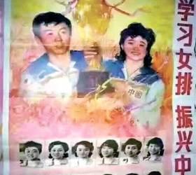 올림픽 뉘파이 결승전, 중국 10억명이 지켜봤다