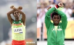 'X자 반정부 시위'한 에티오피아 마라토너, 귀국 안 해…미국 망명설