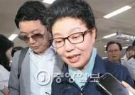 """[단독] """"집사람 빚만 8억…생활비는 박지만 회장 쪽 도움 받아"""""""