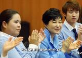 [사진으로 본 오늘] 박 대통령이 리우 선수단에게 받은 선물